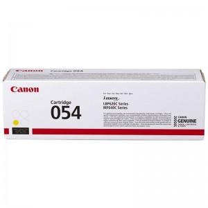 PULLIToner amarillo LILI1200 paginas LILICompatible con LILICanon impresoras Canon i SENSYS LBP 620 Series Canon i SENSYS LBP 6
