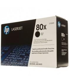 Llame la atencion con documentos en blanco y negro de calidad profesional y texto negro nitido El toner HP original ofrece deta