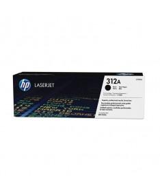 p Los consumibles de impresion LaserJet HP 312 dan a los documentos ymateriales de marketing un aspecto profesional Sea product